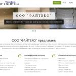 faiteko.ru