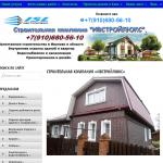 ivstroyluxe.ru